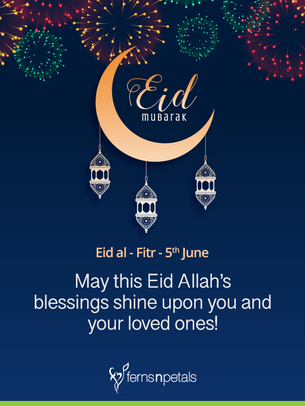 eid ul fitr wishes for family