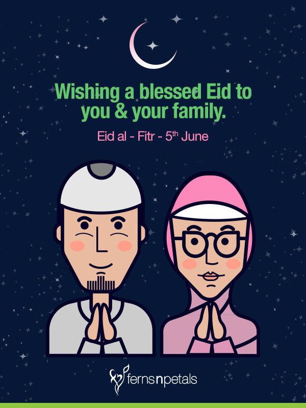 wishing for eid ul fitr