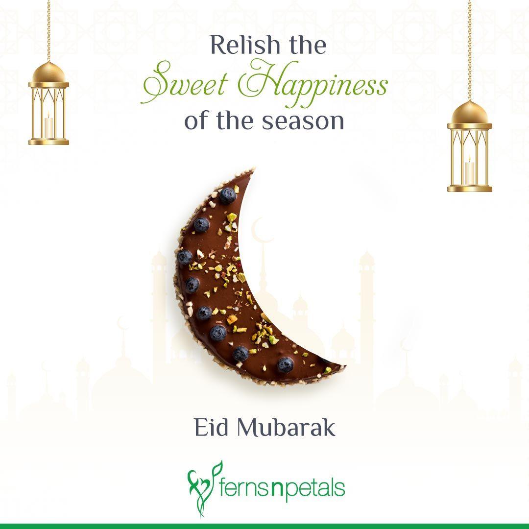 eid ul fitr mubarak images