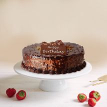 Birthday Rocher Cake:  Gifts Ideas For Husband